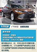 2017广州国际车展 6款重磅车型看点多多!