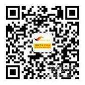 [济南]2015款风行S500接受预订 订金两千