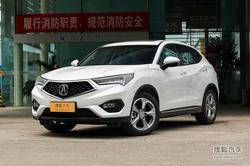 [南昌市]江西讴歌CDX降价0.5万现车充足
