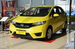 [温州]本田飞度现车最低售价7.18万元起!