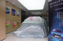 中国插电混动豪华SUV WEY P8全国首台交车仪式落幕