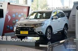 [杭州]三菱欧蓝德15.98万起售 现车销售!