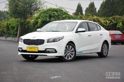 [淄博]起亚K4最高优惠1.7万店内现车充足