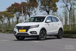 [太原]荣威RX5购车优惠1.6万元 现车销售