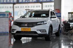 [上海]荣威RX5最高降价达2万元 现车充足