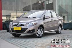 [威海]北京汽车E系列三厢降0.8万 现车足