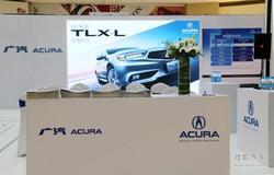 领耀苏州 Acura ALL NEW TLX-L震撼出击!