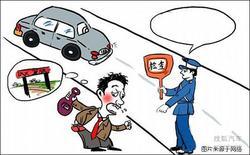 赣县酒驾查处:碰到这些司机 交警也是醉了