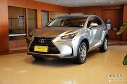 [杭州]雷克萨斯NX最低报价31.8万 有现车