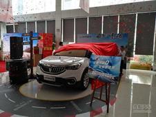 6万元级最好的SUV 中华V3三代昨宜昌上市!