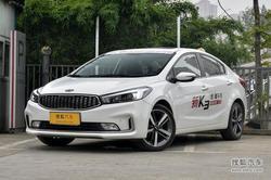 [洛阳]起亚K3现最高降价2.8万元现车销售