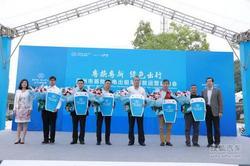 """换""""新""""升级 广州200台换电出租车上路运营"""