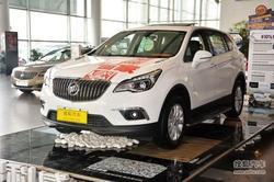 [洛阳]别克昂科威现车销售最低26.99万起