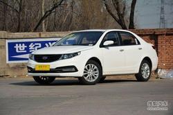 [泰州市]远景热销中 购车优惠高达0.2万元