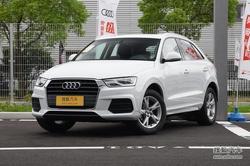 [杭州]奥迪Q3最低报价仅21万起!少量现车