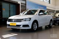 [长沙]上汽大众朗行优惠2.4万元现车供应