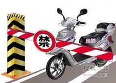 南昌市超标电动车上牌最新政策