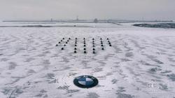 BMW北区冰雪驾控会零下20度依然实力在线