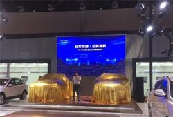 全新哈弗H6太原上市 售11.88万—14.68万