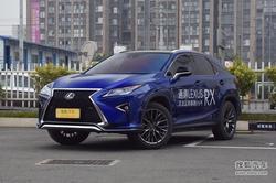 [杭州]雷克萨斯RX报价41.8万起!少量现车