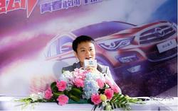 海马汽车郑州基地范浚:贴地营销 强化青春敢闯