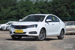 [郑州]吉利新帝豪最高降价1万元现车销售