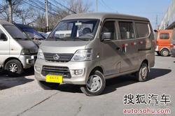 [洛阳]长安之星2购车优惠0.15万现车销售