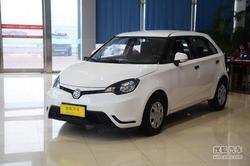 [南通]MG3最高降价达1万元 店内少量现车