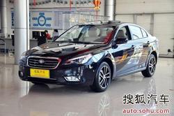 [镇江]奔腾B50全系直降1.1万元 少量现车