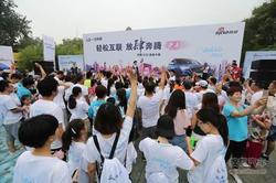 一汽奔腾X40疯跑中国济南站活动圆满结束