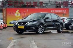 [西安]日产天籁全系直降2.4万 现车在售