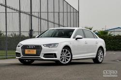 [长沙]奥迪A4L最高优惠4.1万元现车供应!