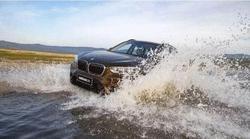 BMW X1,首付低至4.6万元 利率低至0