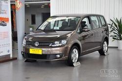 [济宁]大众途安全系优惠1.28万 现车销售