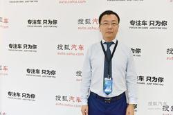 搜狐专访运通一汽-大众总经理黄舜先生