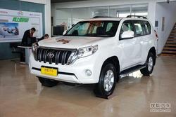 [武汉]丰田普拉多现36.98万元起现车充足