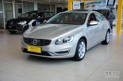 高颜值中级车A4L/沃尔沃S60L等降价9.3万