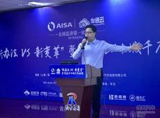 """车通云""""十城千店""""巡讲活动于济南首秀"""