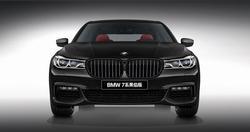 豪华与运动的完美统一 新BMW 7系黑焰版荣耀登场