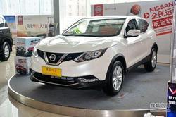 日产逍客部分车型现车销售优惠可达1.4万