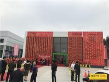 东部镇区再添一店 东凯斯柯达4S店盛大开业