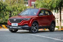 [成都]奔腾X40现车供应 全系优惠0.5万元