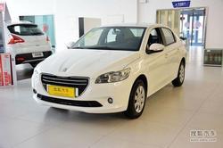 [重庆]标致301现车充足 现金优惠1.4万元
