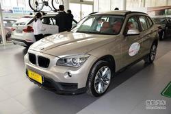 [徐州]宝马X1最高优惠7.96万元 少量现车
