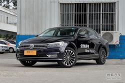 [洛阳]大众帕萨特降价3.34万元 现车销售