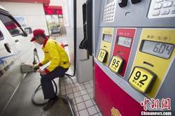 油价今或小幅上调60元每吨 价格战已降温