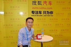 专访无锡荣事达马自达4S店总经理 刘海龙