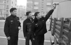 阜新:开展洗浴用水车辆抛洒滴漏专项整治