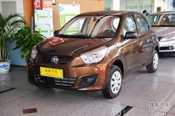 [重庆]启辰R30少量现车 购车直降2000元