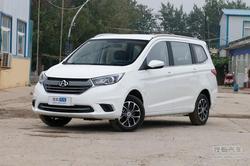 [洛阳]长安欧尚 欧尚降价0.54万现车销售